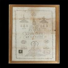 หลวงปู่โต๊ะ ผ้ายันต์ รุ่นแรก ออกวัดบ้านน้อย กาญจนบุรี