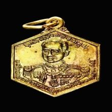 เหรียญกรมหลวงชุมพร เนื้อทองคำ