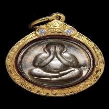เหรียญพระปิดตาหลวงปู่โต๊ะกลมเล็กเนื้อเงินปี2523