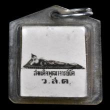 รูปถ่ายพระพุทธไสยาสน์ วัดสะตือ