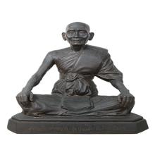 พระบูชาสมเด็จสังฆราชปุ่น ปุณรสิริ วัดโพธิ์ ปี2517 ขนาด9นิ้ว