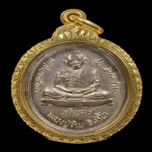 เหรียญเจริญพรล่างเนื้อเงินหลวงปู่ทิม ปี2518
