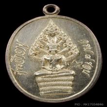 เหรียญปรกไตรมาสหลวงปู่ทิมเนื้อเงินโคทศาลาสวยแชมป์ๆ