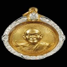 เหรียญหลวงปู่สมชาย เสือยืนเนื้อทองคำ พิมพ์ใหญ่ปี 20