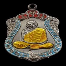 เหรียญเสมา 8 รอบ เนื้อเงินหน้าเงิน ลงยาสีฟ้า (แจกกรรมการ)