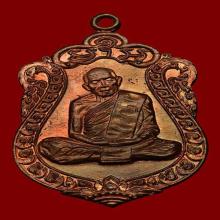 เหรียญเสมาแปดรอบ หลวงปู่ทิม เนื้อทองแดงโค๊ตอุแดงเดิมดี