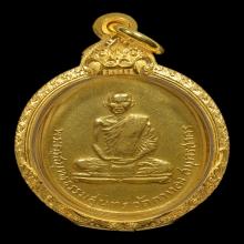 หลวงพ่อสุด วัดกาหลง รุ่น2 ปี2507 เนื้อทองคำ