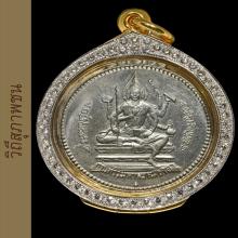 เหรียญจักรเพชร วัดดอนยานนาวา