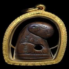พยัคฆ์เมืองกรุงเสือ หลวงพ่อวงษ์ วัดปริวาศ รุ่น3 ปี 2508