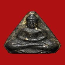 พระโพธิจักร 5เหลี่ยม หลวงพ่อลี เนื้อใบลาน ปี2500