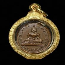 เหรียญหลวงพ่อโสธร หลังเรียบ เนื้อทองแดง ปี 2492