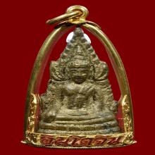 พระพุทธชินราช อินโดจีน พิมพ์ต้อบัวขีด ทรงชะลูด *องค์ดารา*