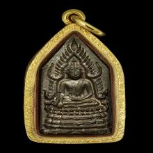 ชินราช มค1 ผสมชนวนกริ่งเทโว วัดสุทัศน์ ปี2493
