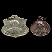 เหรียญ 3รอบ 4รอบ สวย
