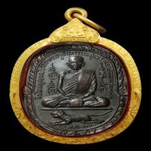เหรียญหลวงพ่อสุด เสือเผ่น ปี17 บล็อกบี
