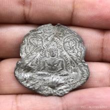 เหรียญพระพุทธชินราช วัดโพธาราม ปี2461 หลวงปู่ศุข ปลุกเสก
