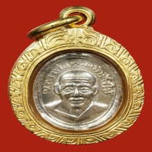 เหรียญเม็ดเเตงหลวงปู่ทวด ปี2508
