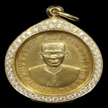เหรียญรุ่นเเรกเซียนเเปะโรงสี เนื้อกะไหล่ทอง