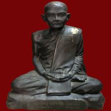 พระบูชาหลวงปู่มั่น ภูริทัตโต รุ่นแรก ฐานภูเขา 7 นิ้ว ปี2512