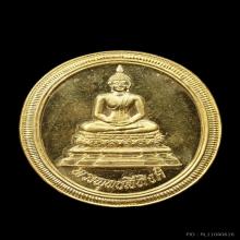 ชุดเหรียญ ธรรมศาสตร์ 60 ปี ปี 2537 เนื้อทองคำ เงิน ทองแดง