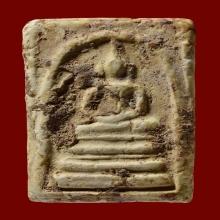 พระสมเด็จบางขุนพรหมปี02 หลวงปู่ลำภู พิมพ์ฐานแซม ลงกรุ