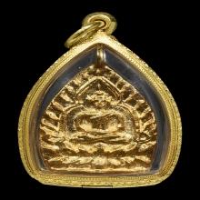 เหรียญหล่อเจ้าสัว รุ่น3  เนื้อทองคำ วัดกลางบางเเก้ว ปี55
