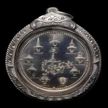 เหรียญเทวบดี ปี42 วัดจุฬามณี ( มีจาร )