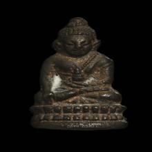 พระชัยวัฒน์ รุ่นสายฟ้า หลวงปู่โต๊ะ วัดประดู่ฉิมพลี ปี2520