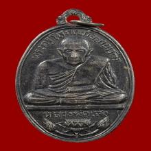 Rian 1st Batch LP Seng 2511 (Silver) Wat Kalaya