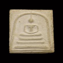 สมเด็จบางขุนพรหมพิมพ์ใหญ่ เกศทะลุซุ้ม ปี๐๙