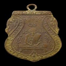 เหรียญหลวงพ่อกลั่นขอเบ็ดเนื้อทองเเดงกระไหล่ทอง