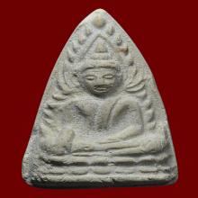 พระหลวงปู่เผือก วัดกิ่งแก้ว  พิมพ์ชินราชอินโดจีน 2496