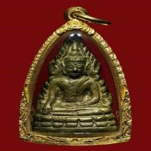 พระพุทธชินราชอินโดจีน พิมพ์สังฆาฏิสั้น มีโค๊ต