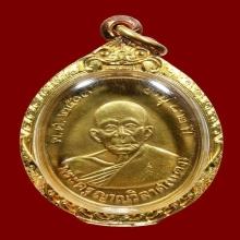 เหรียญทองคำหลวงพ่อแดง เสาร์5 ปี34