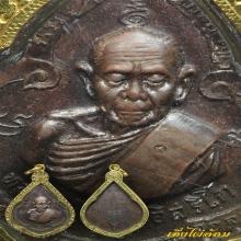เหรียญหยดน้ำหลวงปู่ทิม พระผิวหิ้งเดิมๆสวยคับผมพระที่บ้าน