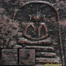 สมเด็จเหล็กไหล1ใน9องค์ องค์ดารา ในหนังสือแพะเศรษฐีหลวงพ่อลัด