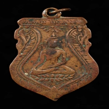 เหรียญพระพุทธวัดทอง บางระมาด กรุงเทพฯ