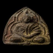 เหรียญหล่อพระพุทธ พิมพ์หลวงพ่อโต วัดบ่อทรัพย์ สงขลา