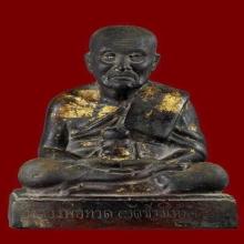 พระบูชาหลวงพ่อทวด เนื้อโลหะ วัดช้างไห้ ปี2503