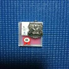 เหรียญเลื่อนสมณศักดิ์ หลวงปู่ทวด ปี2508 พิมพ์นิยม