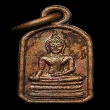 :เหรียญพระชินสีห์ 7 รอบ สมเด็จพระสังฆราชเจ้า (ชื่น)2499