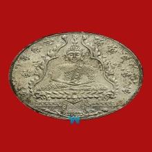 เหรียญพระแก้วมรกต ปี2475 บล๊อค ฮั่งเตียนเซ้ง เนื้ออัลปาก้า