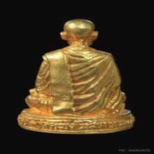 รูปหล่อสมเด็จพระพุฒาจารย์ (โต) เนื้อทองคำ