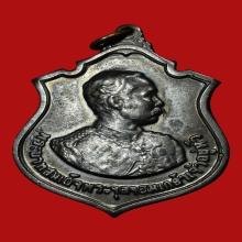 เหรียญรัชกาลที่5 รุ่น72 ร.ร.นายร้อยพระจุลจอมเกล้า ปี2517