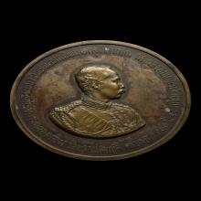 เหรียญร.5 ครบรอบ 100 ปี วันเถลิงถวัลยราชสมบัติ พร้อมกล่องเดิ