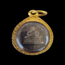 เหรียญ พระสังขจาย  รุ่นแรก  เนื้อเงิน วัดสังจาย