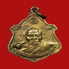 เหรียญหลวงพ่อกลั่น วัดพระญาติ ปี 2507 บล๊อคนิยม(มีหนวด)