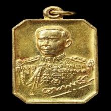 เหรียญกรมหลวงชุมพร รุ่น ฮ.ตก เนื้อทองคำ  นย.