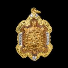 เต่าหล่อโบราณ รตท.เนื้อทองคำ หลวงปู่หลิว วัดไร่แตงทอง