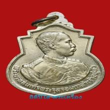 เหรียญรัชกาลที่5 ครบรอบ108 ปี2538 ร.ร.นายร้อยจปร เนื้อเงิน
